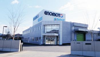 エニック・第2工場