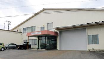 富加・第4工場